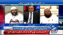 Pakistan Mein Dehshatgard Gen Zia ul Haq Or Pervez Musharraf Ne Banaye - Mufti Naeem