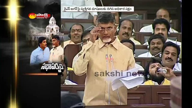 Chandrababu Naidu language in Andhra Pradesh assembly