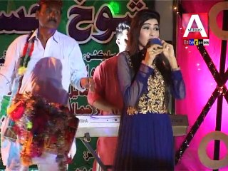 Mohabat | Mahnoor Khan | Shokh Haseena | Album 2 | New Sindhi Songs
