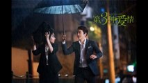 150826 WOW! Sweet Kiss from Song Seung heon and Liu Yifei