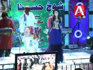 Roiri Sakhar | Mahnoor Khan | Shokh Haseena | Album 2 | New Sindhi Songs
