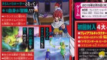 Dragon Ball Xenoverse  #12 Scan   Beerus, Whis,Great Ape Vegeta Boss & Jaco Confirmed 【FULL HD】