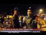 MAN DIES IN FAILED STING OPERATION 【PATTAYA PEOPLE MEDIA GROUP】 PATTAYA PEOPLE MEDIA GROUP