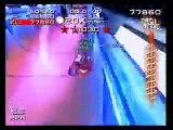 SSX 3 True Master Run!