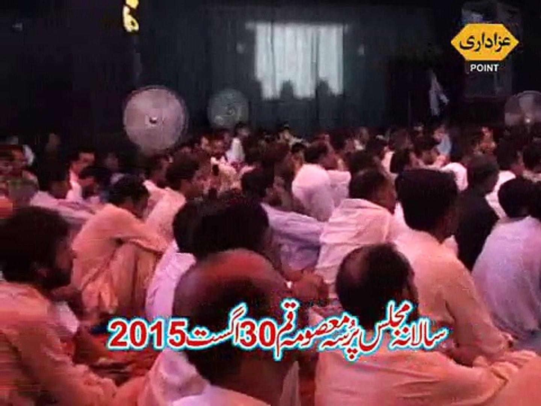 Zakir Muhammad Hussain Shah Majlis 30 August 2015 Jalsa Zakir Safdar Abbas Bhatti Kot Abdul Malik