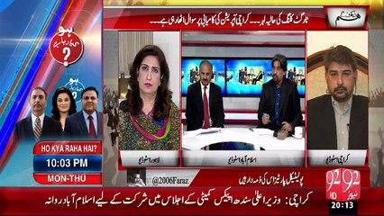 Hum Dekhain Gaay 09-09-2015 - 92 News HD