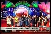 Kanak TV E time Odisha Cine Association Annual Function 28 Jan 2013