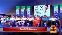 Double-Ballot Voting System to Introduce in Sri Lankan Presidential Elections 2015 - Thanthi TV