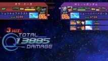 SD Gundam G Generation Overworld - Stage 6A 6/6