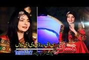 Tappey   Hashmat Sahar & Gul Panra   Khyber Hits VOL 25 Pashto HD