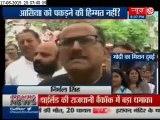 Yeh Hai India   BJP seeks Andrabi's arrest for hoisting Pakistan flag   Video Dailymotion