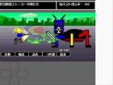 【集団ストーカー】 反日ギャングストーカー撃退RPG「カルトモンスター、魔人ジャンクジョイン戦」Battle Action