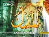 99 name ALLAH PAK _ Tune.pk