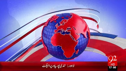 Headlines - 05:00 PM – 10 Sep 15 - 92 News HD