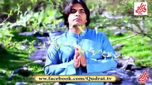 Hayat Afghan new song lape lape wine HD BY- KHOST.ORG -