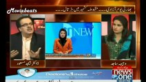 Afghan Maulvi Declared Jihad Against Pakistan - Dr Propaganda Scared