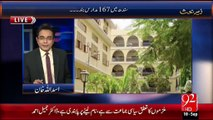 Zair e Behas - 10-09-15 - 92News HD