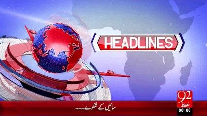Headlines - 12:00 AM – 11 Sep 15 - 92 News HD