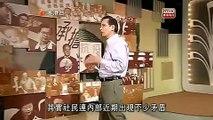 社民連內部分裂 @ RTHK 議事論事 2009-11-12