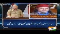 Zaid Hamid Arrested In Saudi Arabia India Vs Pakistan Media