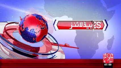 Headlines - 01:00 AM – 11 Sep 15 - 92 News HD