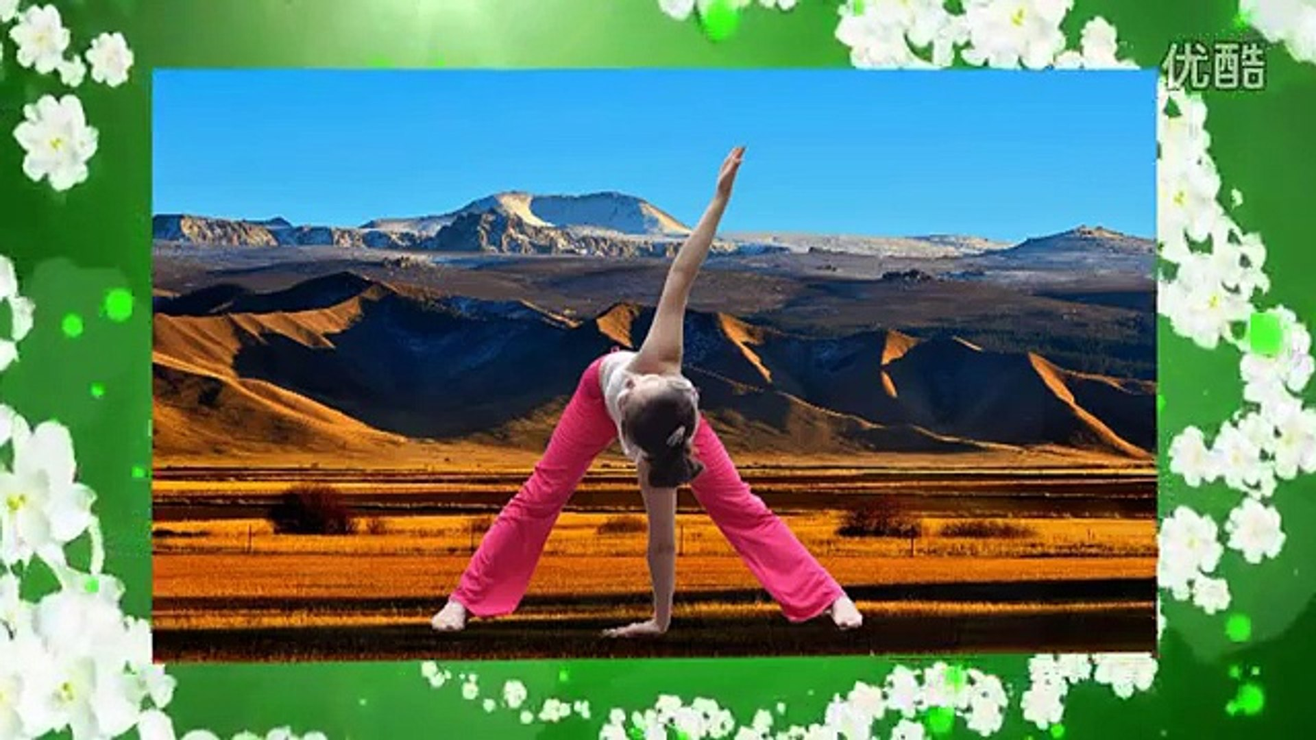 71 Movement exercises five days lost eight pounds of weight loss aerobics dance five days lost 7 pou