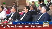 News Headlines 8 September 2015 ARY, Geo Army Chief Raheel Sharif Visit Swat