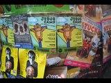 2015 Edinburgh Scotland Fringe Festival Flail Family Band Free To Travel