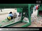 Pet bottle label remover machine,peel label machine,PET Bottle PVC Label Scrapping Machine