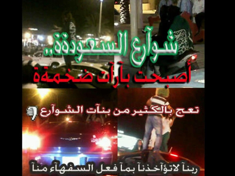 اليوم الوطني السعودي 2011