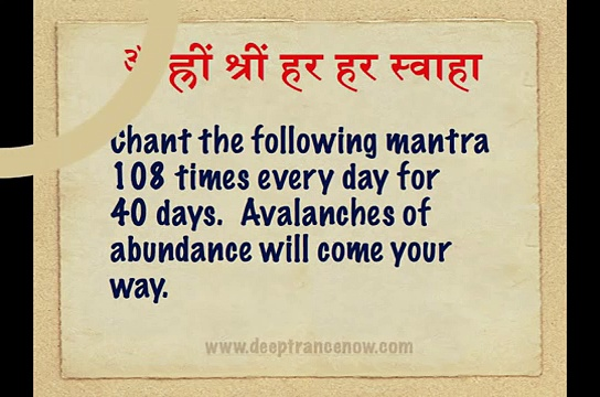 Sanskrit mantra for abundance