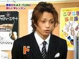 KAT-TUN(Kame) Vocal Lesson 4