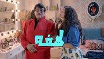مسلسل لهفه - الحلقه الخامسة عشر و ضيف الحلقه  حسن الرداد    Lahfa - Episode 15 HD