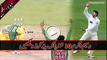 Wasim Akram 5 Best Yorkers Ever The Great Bowling In Cricket