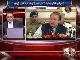 Pakistani Media - Be Alert From RAW China Warns Pakistan