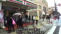 【東日本大震災】地震発生直後
