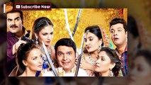 Kis Kisko Pyaar Karu Official TRAILER 2015 | Kapil Sharma | Elli Avram | First Look Revealed