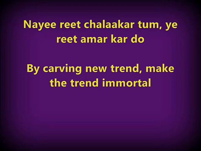 Hothon Se Chu Lo Tum - Jagjit Singh - Lyrics with Translation