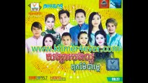 Phleng Record CD Vol 27 | Khmer New Year 2015 | Kon Laor | Matin ft Ema ft Riken ft Lang