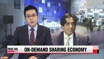 Special interview Summer Davos Forum: NYU Professor Sundararajan, on-demand economy