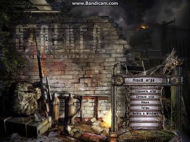 stalker тень Чернобыля - секрет,где можно достать в начале игры комбинезон