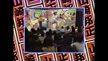 Happy Birthday Sung By Yamasaki Hosei - Gaki no Tsukai