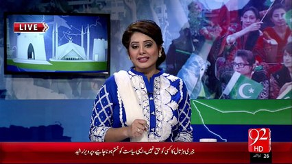 Baat Hai Pakistan Ki 11-09-2015 - 92 News HD