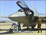 F/A-22 & YF-23 part 5