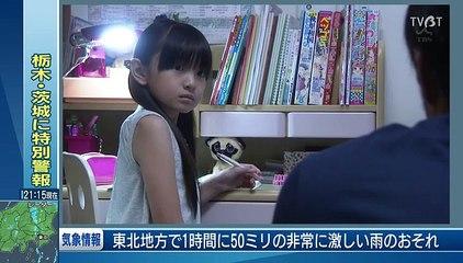 37.5度的眼淚 第9集 37.5C no Namida Ep9