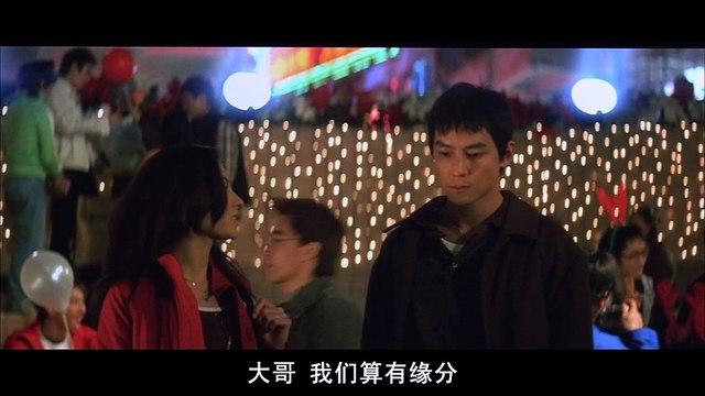 电影《旺角黑夜》主演: 张柏芝 / 吴彦祖 / 方中信 / 钱嘉乐 / 梁俊一 part2