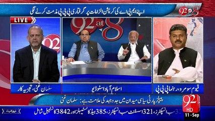 92at8 11-09-2015 - 92 NEWS HD