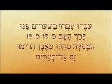 Yeshua; ha Mashiach bah