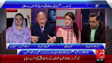 Night Edition- 11-09-2015 - 92 News HD