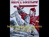 Adiós de Slavianka - Прощание славянки  - Farewell of Slavianka